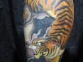 Tiger Piece (Oskar)